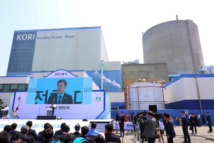 Eolien en Corée du Sud : objectif de 15 GW à moyen terme