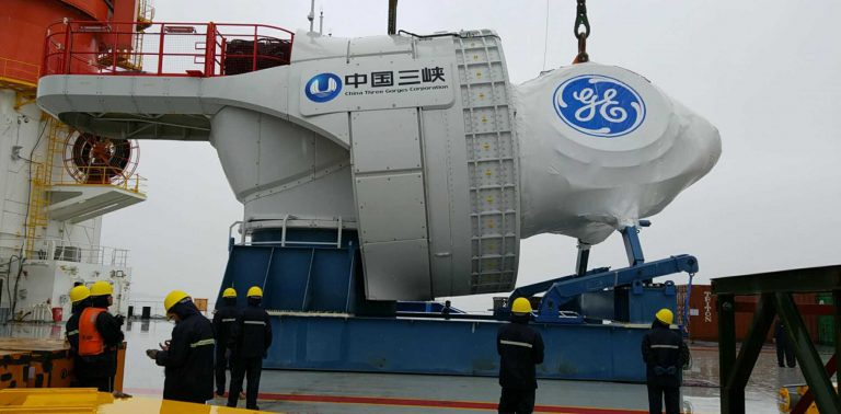 Photo 2 first ge haliade offshore wind turbine EDM 29 01 2018