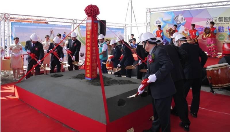 Siemens Gamesa renforce sa présence à Taiwan