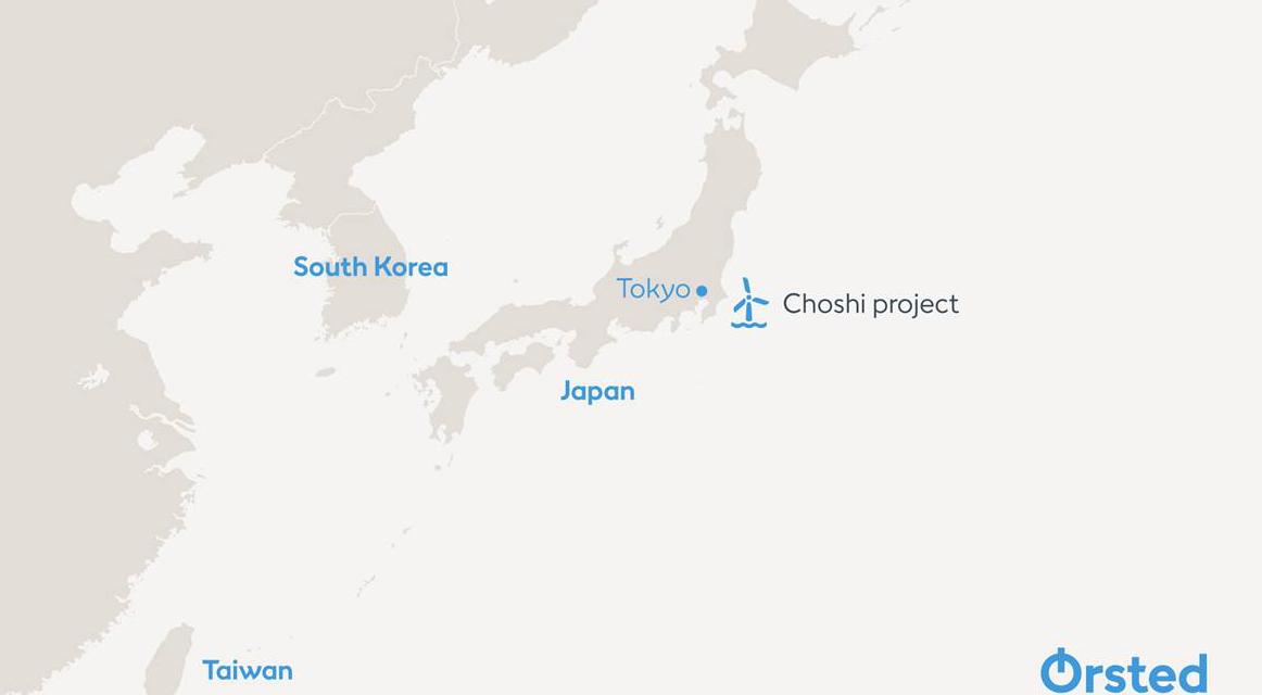 Orsted réaffirme son optimiste pour l'éolien en mer à Taiwan et le Japon
