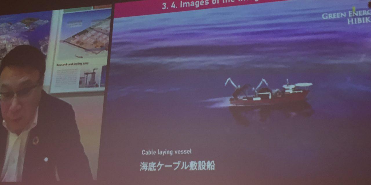 Salon du Littoral : Plein feu sur le port à énergie verte «Hibiki» et l'éolien flottant – Partie 2