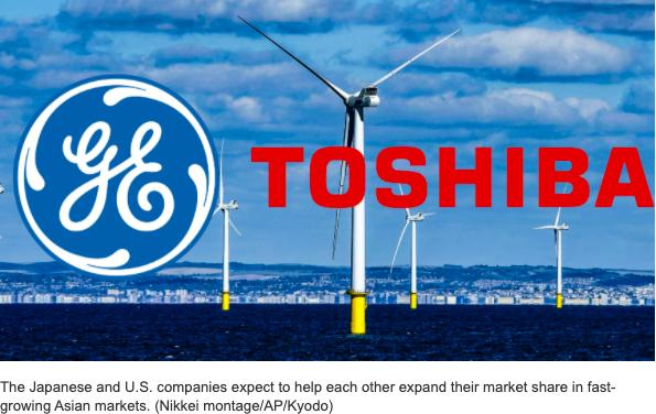Toshiba et GE en pourparlers pour l'éolien offshore