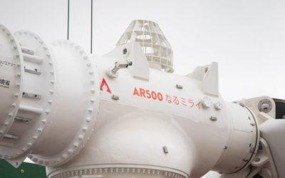 L'hydrolienne AR500 reçoit l'accréditation du METI
