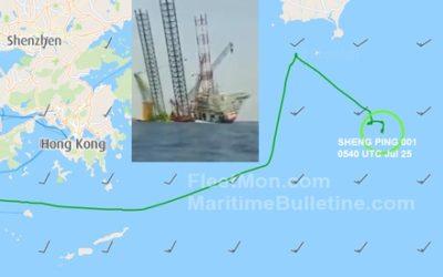Huizhou Gangkou Phase 1 : Le navire d'installation Sheng Ping 001 a chaviré